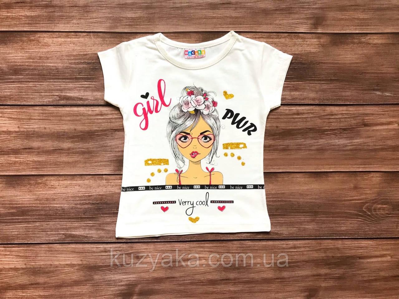 Дитяча футболка для дівчинки на 1-8 років