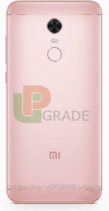 Задняя крышка Xiaomi Redmi 5 Plus розовая оригинал