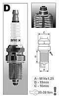 Свеча зажигания BRISK Premium DR15ZC (1 шт.)