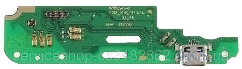 Шлейф Nokia 2.1 Dual Sim с разъемом зарядки с микрофоном