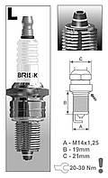 Свеча зажигания BRISK Premium LR15ZC (1 шт.)