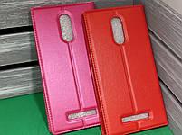 Чохол-книжка Xiaomi Redmi Note 3, фото 2
