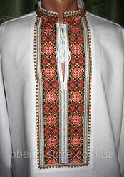 Схема для вышивки нитками СхЧ-3