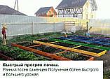 Грядки оцинкованные Mavens, коричневые, 120 х 360 х 38 см, бордюр, ограждение (от производителя), фото 6
