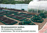 Грядки оцинкованные Mavens, коричневые, 120 х 360 х 38 см, бордюр, ограждение (от производителя), фото 8