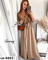 Женское стильное длинное платье на запах с поясом Разные цвета