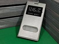 Чехол-книжка Samsung A510, фото 2