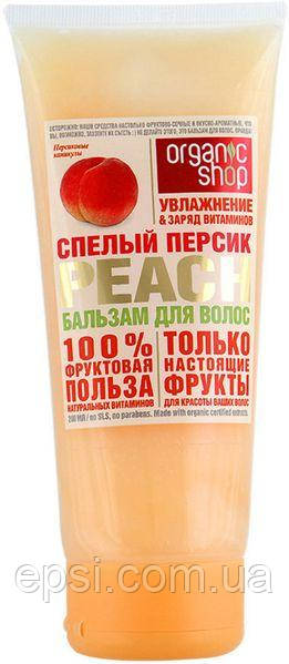 Бальзам для волосся Organic shop Стиглий персик Home Made 200 мл 4680007212888