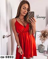 Стильне жіноче шовкове плаття на бретельках, фото 1