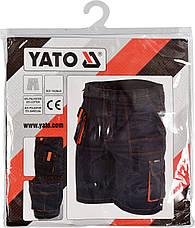 Захисні короткі штани YATO YT-80927 розмір L/XL, фото 3