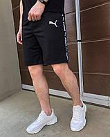 Чёрные летние мужские шорты Puma с лампасами