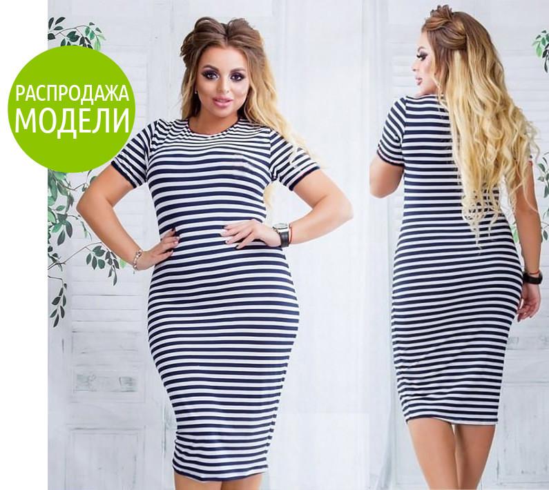 """Платье тельняшка """"Stella""""  Большие размеры  Распродажа модели"""
