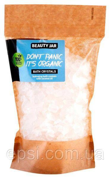Зволожуючі кристали для ванни Beauty Jar з кокосова олією don't Panic it's Organic 600 г 4751030831978