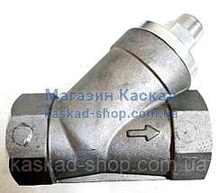 Обратный косой клапан турецкого цементовоза (Клапан обратный пружинный с косой посадкой)
