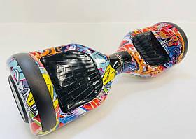 Гироборд Smart Balance 6,5 дюймов от 4х лет Оранж. Хип-Хоп + ПОДАРОК СУМОЧКА