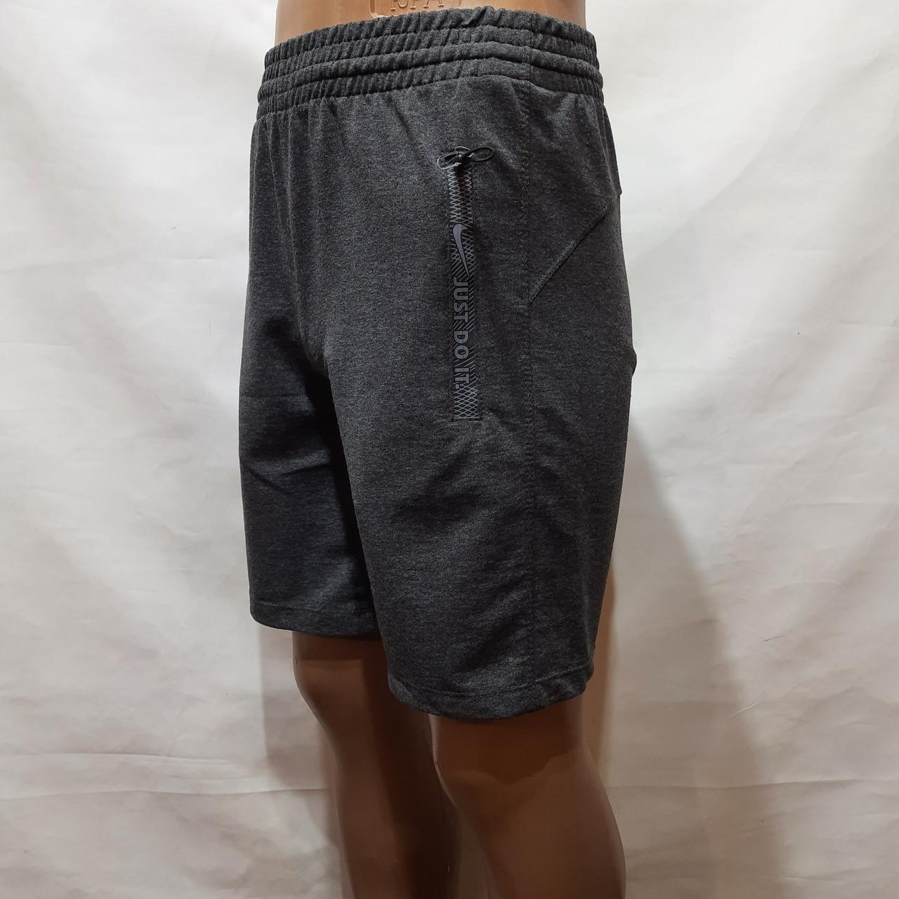 Шорти чоловічі до коліна трикотажні х/б в стилі Nike Туреччина темно-сірі