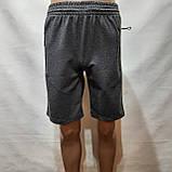 Шорти чоловічі до коліна трикотажні х/б в стилі Nike Туреччина темно-сірі, фото 2