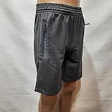 Шорти чоловічі до коліна трикотажні х/б в стилі Nike Туреччина темно-сірі, фото 3