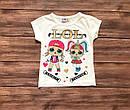 Детская футболка ЛОЛ для девочки на 1-8 лет, фото 6