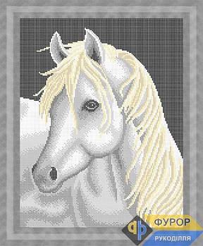 Схема для вышивки бисером картины Белогривая лошадка (ЖБп3-006)