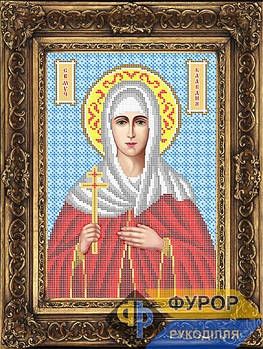 Схема для вышивки бисером иконы Святая мученица Клавдия (ИБ4-037-1)