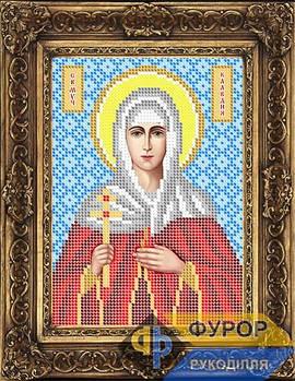 Схема для вышивки бисером иконы Святая мученица Клавдия (ИБ5-056-1)