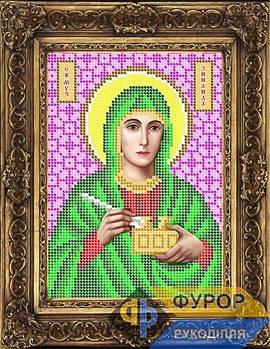 Схема для вышивки бисером иконы Святая мученица Зинаида (ИБ5-093-1)