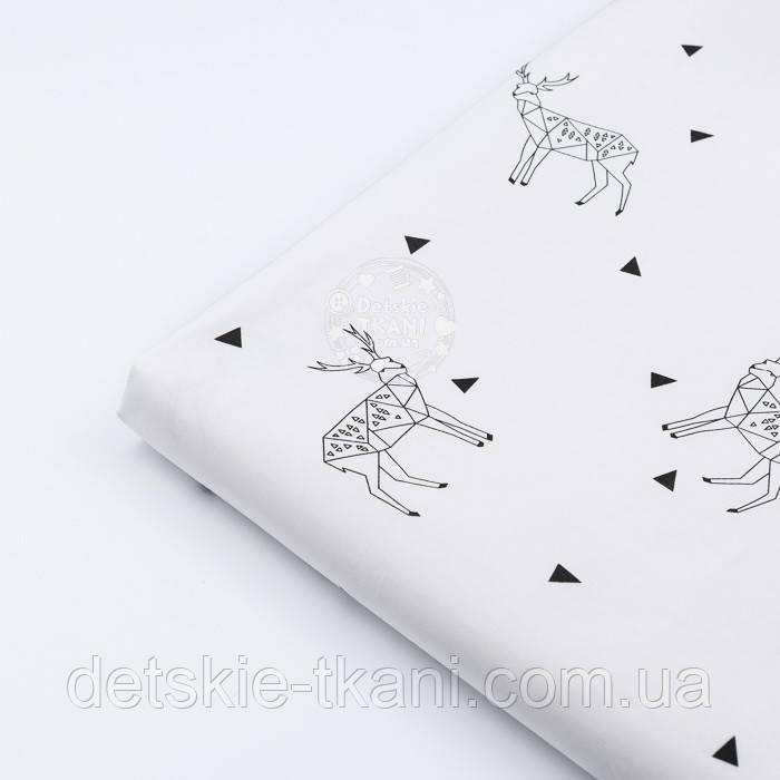 """Отрез сатина """"Геометрические олени и треугольники"""" на белом, размер 65*160 см"""