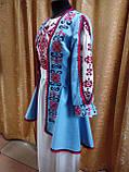 Комплект плаття з свиткою, фото 2