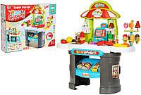 Игровой набор - магазин-супермаркет 008-911