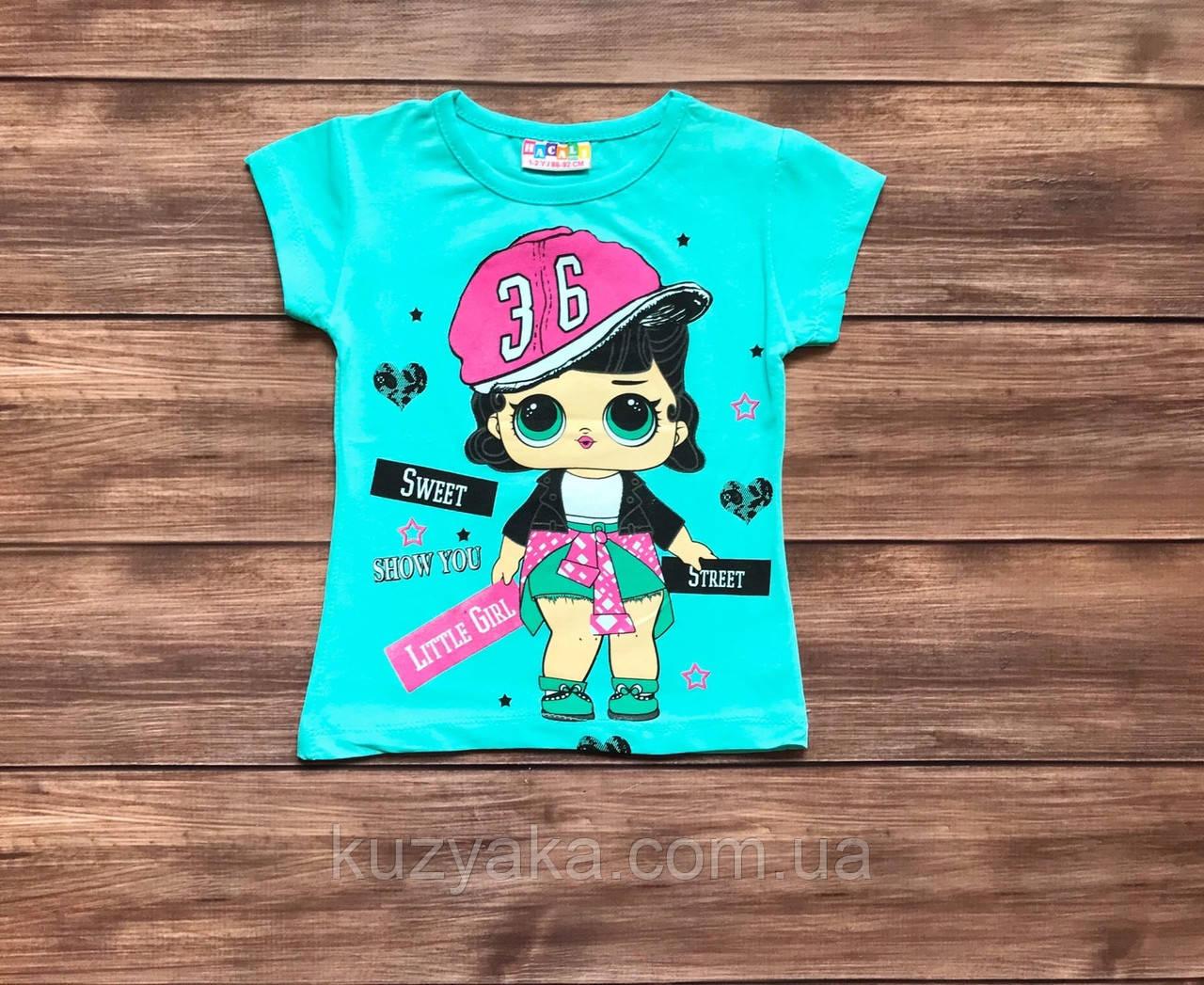 Детская футболка кукла ЛОЛ для девочки на 1-8 лет