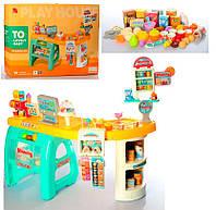 Магазин игровой супермаркет 668-65 Bambi