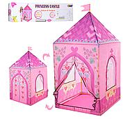 Палатка домик M 5780 Замок 160х75х75 см. в сумке