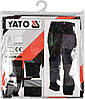 Рабочие брюки YATO YT-80164 размер S, фото 2