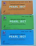 Голки cтоматологічні каpпульні PEARL JECT (100 шт), METRIC (Е 0,4 * 35 мм) блакитні, фото 3