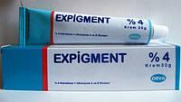 Отбеливающий крем Экспигмент Expigment, 2%-4%, В наличии