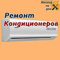 Ремонт і обслуговування кондиціонерів Panasonic у Василькові