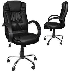 Офисное компютерное кресло