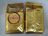 Кофе в зернах Лавацца 1кг Lavazza Oro Арабика 100%