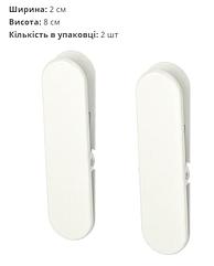 ИКЕА SKÅDIS СКОДИС (003.216.14) Зажим, белый 2 шт.