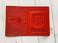 Шкіряна обкладинка для паспорта, фото 1