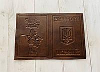 Шкіряна обкладинка для паспорту Я люблю Україну, фото 1