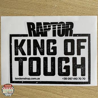 Наклейка на скло «RAPTOR: Король Міцності», 150 мм x 115 мм Чорна