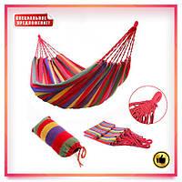 Подвесной мексиканский тканевый гамак для двоих без планки из хлопка 200 х 150 см для дачи, сада, дома, отдыха