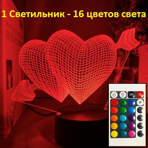 """3D Светильник, """"Сердца Амура"""", Подарок на 8 марта женщине, Подарки на 8е марта, Подарки 8 марта"""