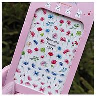 Наклейки для дизайна ногтей цветы F №576 1шт