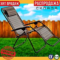 Кресло Шезлонг для Дачи Складной до 120 кг Green Camp Zero Gravity Лежак Коричневый