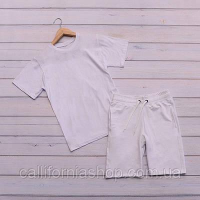 Мужской комплект белый футболка и шорты костюм двойка летний