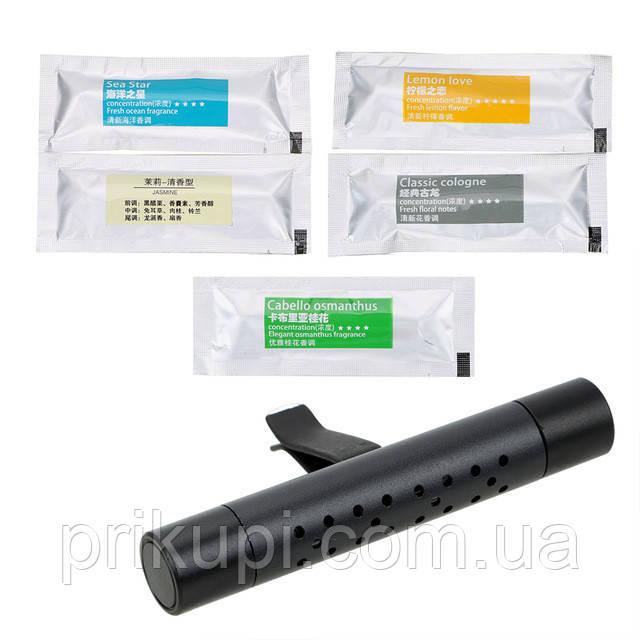 Освіжувач повітря в автомобіль (ароматизатор в машину) ZSS + 5 змінних картриджів Black