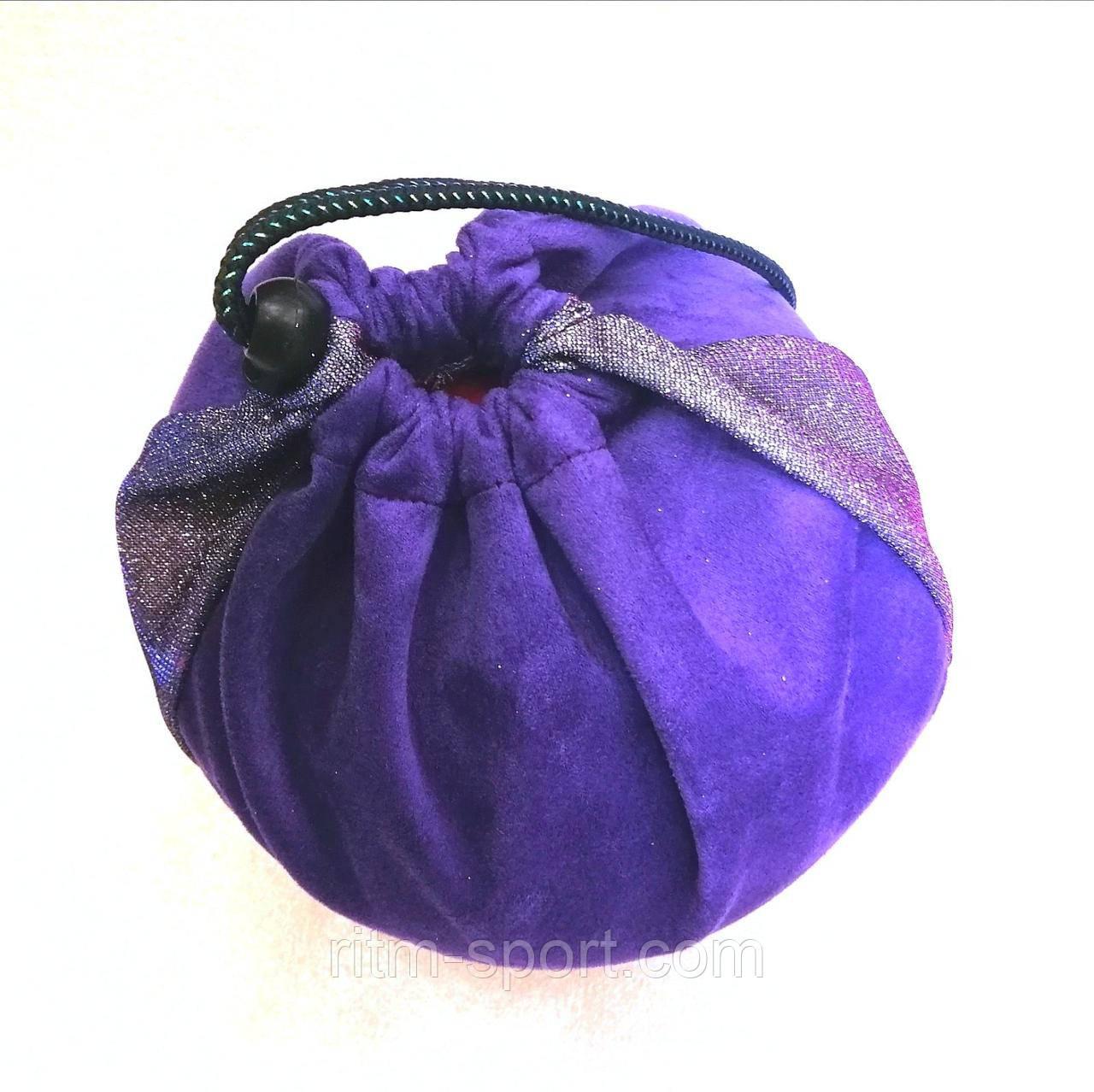 Чохол для гімнастичного м'яча фіолетовий